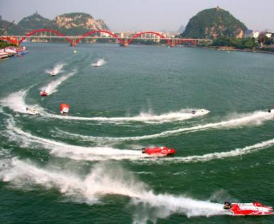 2016年柳州市水上狂欢节
